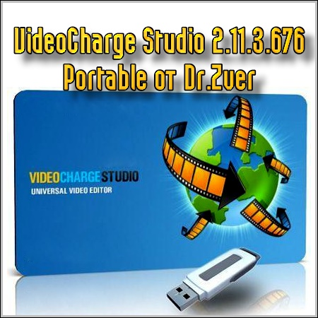 VideoCharge Studio 2.11.3.676 Portable от Dr.Zver(2011)