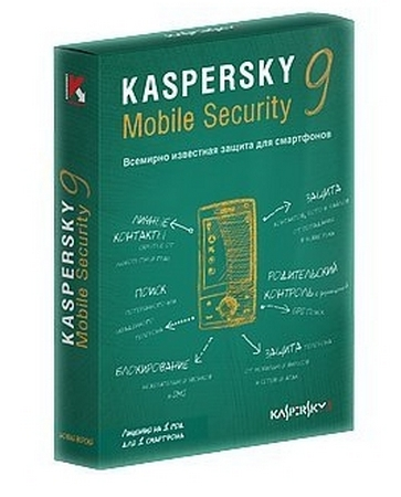 Kaspersky Mobile Security код на 3 месяца