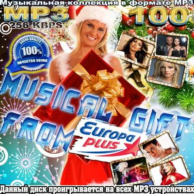Musical Gift from Europa plus (2011)