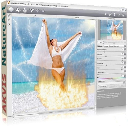 AKVIS NatureArt 4.0.1197 ML/Rus for Adobe Photoshop