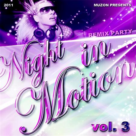 Night in Motion. Remix Party 3 (2011)