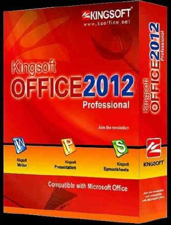 Kingsoft Office 2012 Free 8.1.0.3020