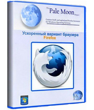 Pale Moon 9.0.1 Portable (RUS)