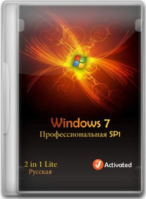 Windows 7 Профессиональная SP1 x86+x64 2 in 1 Lite Rus 06.01.2012
