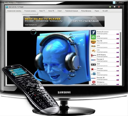 Best UA-RU TV Player 1.1 Portable/Rus