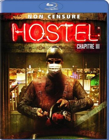 Хостел 3 / Hostel: Part III [UNRATED] (2011) BDRip 720p/HDRip