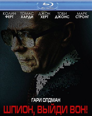 Шпион, выйди вон! / Tinker Tailor Soldier Spy (2011) HDRip