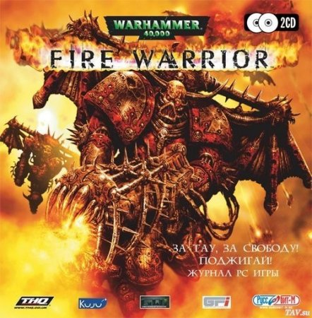 Warhammer 40.000: Fire Warrior (ENG/RUS)