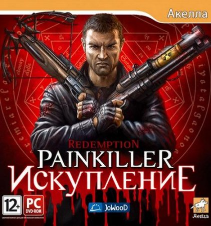 Painkiller: Redemption (2011/RUS/Rip от ReWan)