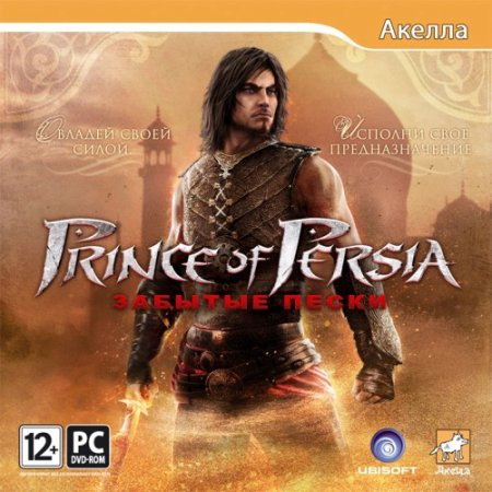 Prince of Persia. Забытые пески (2010/RUS) Rip от R.G.UniGamers