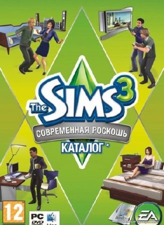 The Sims 3: Изысканная спальня / The Sims 3: Master Suite Stuff (2012/RUS)