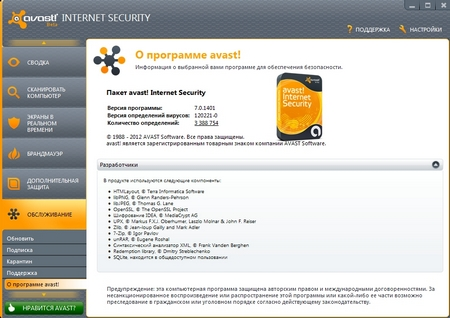 Avast Internet Security 7.0 Beta 7.0.1401 Beta 3