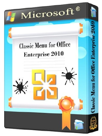 Classic Menu for Office 2007/2010 v.5.00/7.00 (x32/x64/ML/RUS) - Тихая уста ...