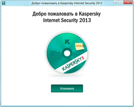 Kaspersky Internet Security 2013 (Technology Preview) 13.0.0.2292 Beta