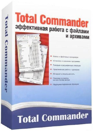 Total Commander 7.57a Final PowerPack 2012.3 Portable