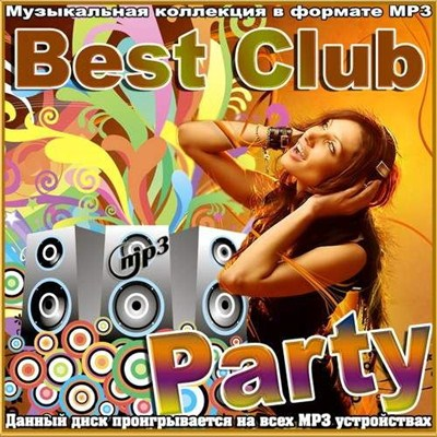 Best Club Party (2012)