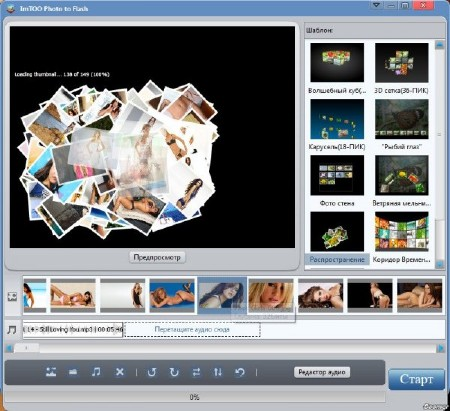 ImTOO Photo to Flash 1.0.1.20120227 Rus Portable
