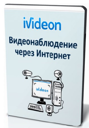 Ivideon Client 4.0.0 + Server (ENG/RUS) 2012