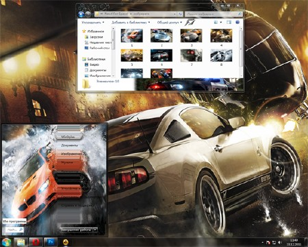 Need For Speed for Windows 7 (2012/Тема)