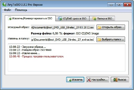 AnyToISO Professional 3.3.1 Build 439 RePack (ML/Rus)2012