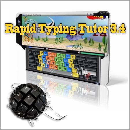 Rapid Typing Tutor 4.5.7 Portable (ML/RUS) 2012