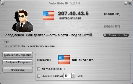 Auto Hide IP 5.2.4.8 Portable (ENG/RUS) 2012