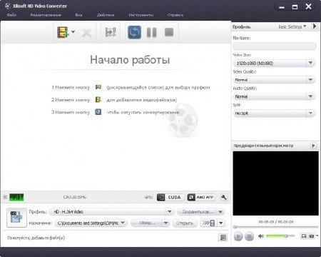 Xilisoft HD Video Converter 7.1.0 Build 20120405 (ENG/RUS) 2012