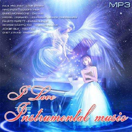 I Love Instrumental music (2012)