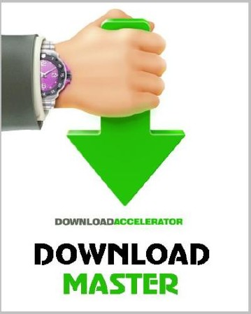 Download Master 5.12.6 Build 1305 Final RePack (RUS) 2012