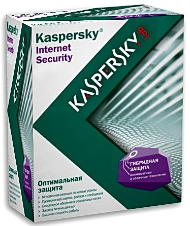 Kaspersky Internet Security 2013 13.0.0.3041 Beta Technology Preview 2 (RUS ...