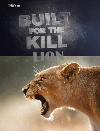 Созданные убивать: Лев / Built for the Kill: Lion (2011) HDTV