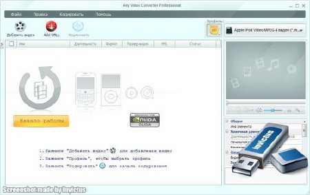 Any Video Converter Professional v3.3.8 Portable (ML/RUS) 2012