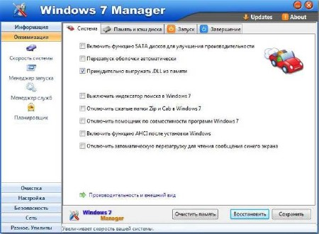 Windows 7 Manager 4.0.6