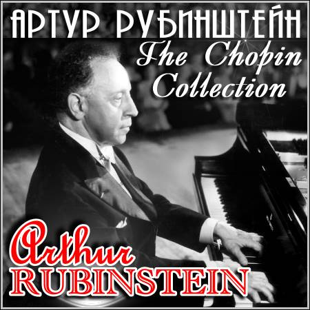 Arthur Rubinstein - The Chopin Collection (11 CD)