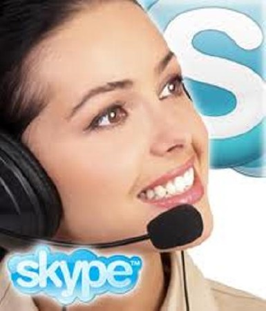 Skype 5.10.0.115 (ML/RUS) 2012 Portable