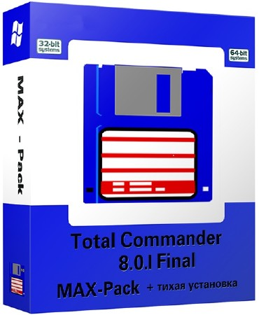 Total Commander 8.01 Final x86+x64 [MAX-Pack 2012.8.4] + Sielent/Win8/Extra ...