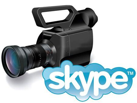 Evaer Video Recorder for Skype 1.2.9.35