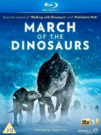 Легенда о динозаврах / Поход динозавров / March of the Dinosaurs (2011) HDR ...