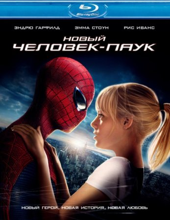 Новый Человек-паук / The Amazing Spider-Man (2012/HDRip/BDRip)