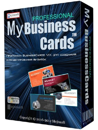Mojosoft BusinessCards MX 4.74 Portable by Baltagy