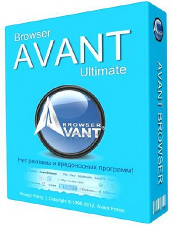 Avant Browser Ultimate Build 191 (ML/RUS) 2012 Portable