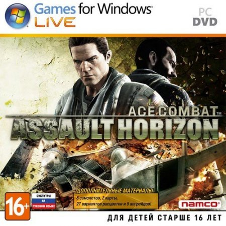 Ace Combat: Assault Horizon (2013/Rus/Eng/Multi6/Repack by Dumu4)