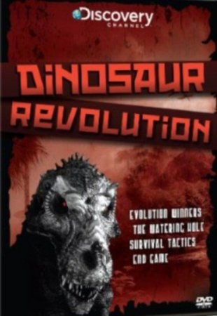 Эра динозавров (эпизоды 1-4) / Reign of the Dinosaurs (Dinosaur Revolution) ...