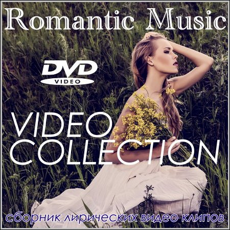 Romantic Music - Video Collection (DVD-5)