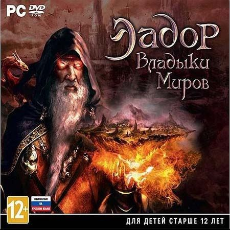 Эадор: Владыки миров/ Eador: Masters of the Broken World (2013/PC/Rus)