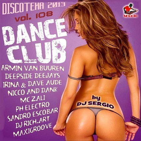 Дискотека Dance Club Vol. 108 (2013)