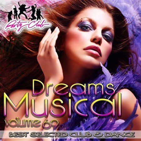 Musical Dreams vol. 69 (2013)