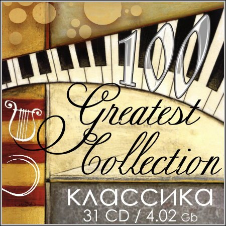100 Greatest Collection (31 CD)