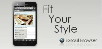 Exsoul Web Browser v3.0.5