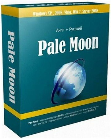 Pale Moon 20.1 Rus Final Portable (x86/x64)